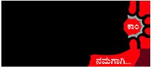 Janathe.com | ಜನತೆ.ಕಾಂ