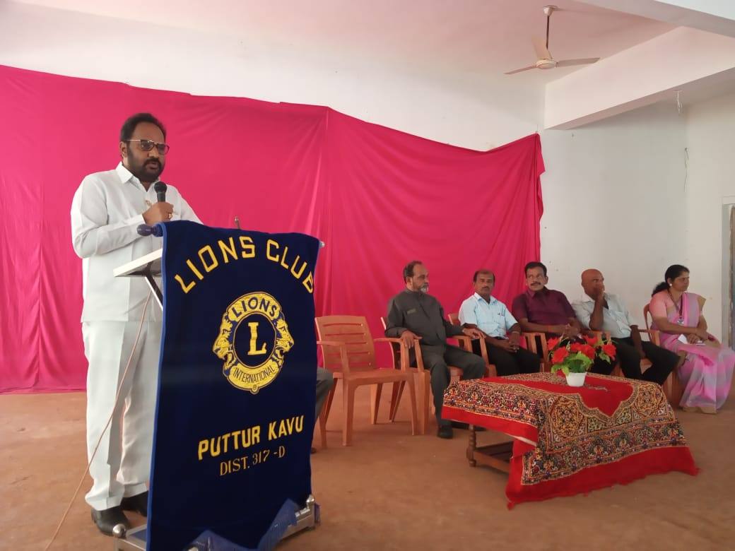 Kavu lions club