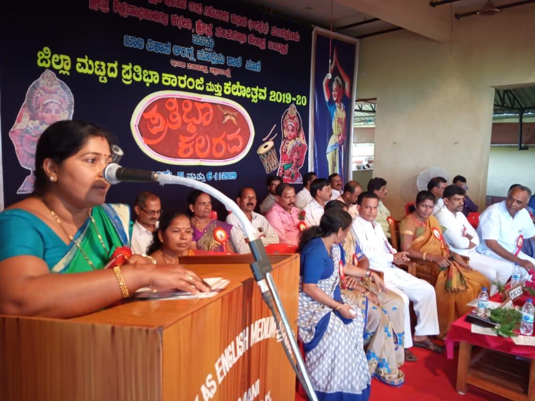 Anitha Hemanath