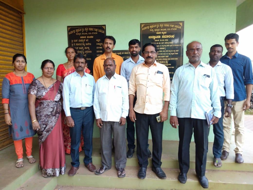 Aryapu society