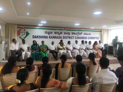 National Congress mangalore