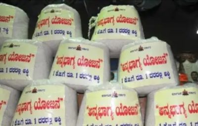 The B S Yediyurappa administration is looking to cut supply of free rice under the Congress' populist Anna Bhagya scheme